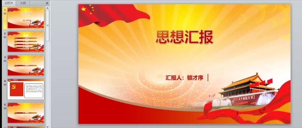Screenshot 20200517 200332 com.tencent.wemeet.app