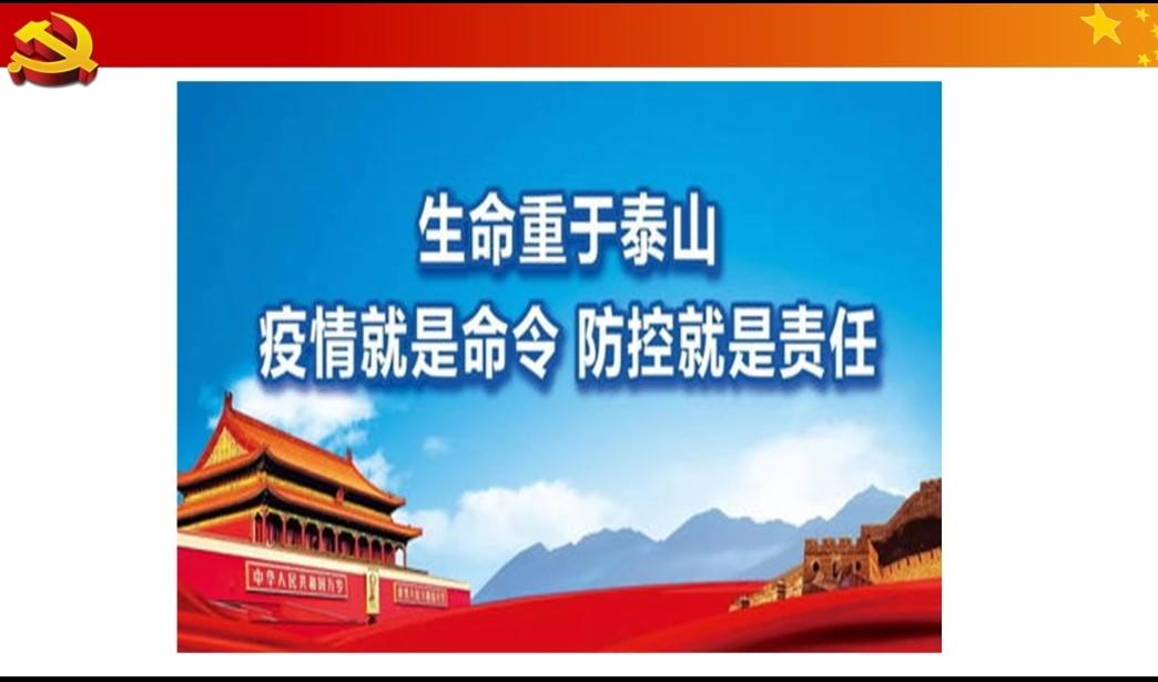 Screenshot 20200517 200604 com.tencent.wemeet.app