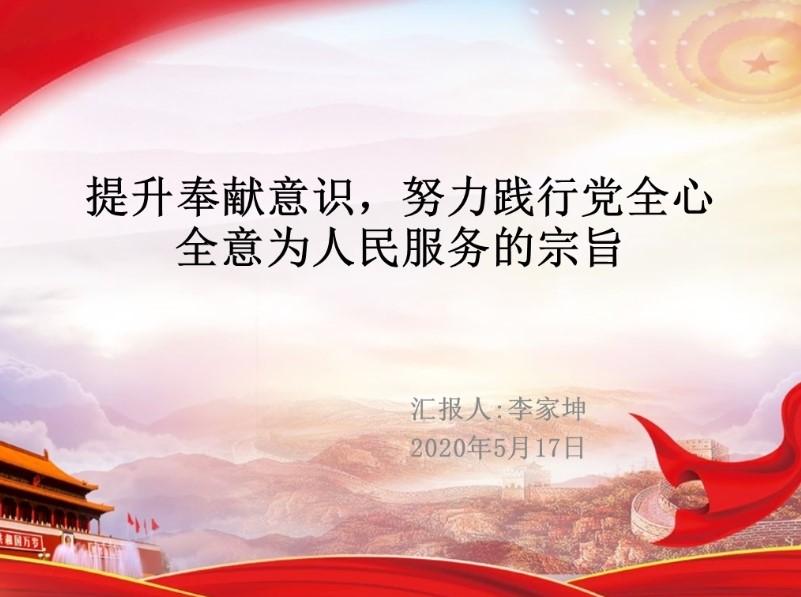 Screenshot 20200517 201618 com.tencent.wemeet.app