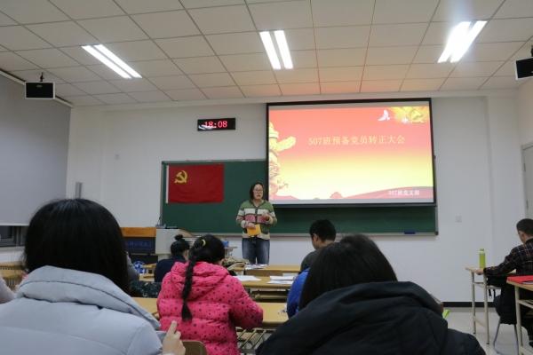 孙燕新老师讲话